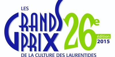 Logo25e