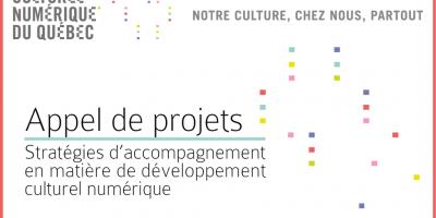 Appel projets Numérique MCC